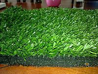 Трава искусственная спортивная, фото 1