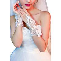 Белые свадебные открытые перчатки