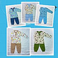 474f51a48897 Детская пижама для мальчика в Украине. Сравнить цены, купить ...