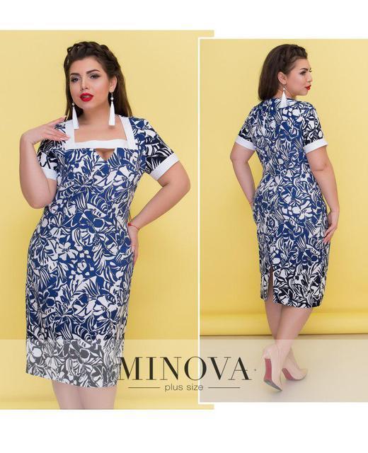 Эффектное приталенное платье с короткими рукавами Размер: 52-58