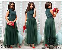 Длинное платье с пышной юбкой большого размера недорого  интернет магазине Украина Россия СНГ р.46-58