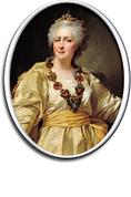 Катерина II (1762-1796 )