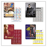 Календари карманные