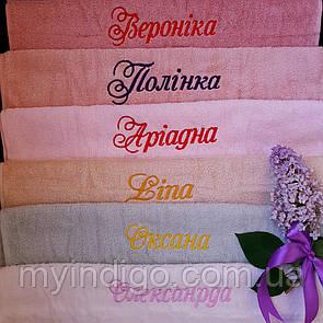 Именные полотенца от 150 грн