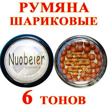 Румяна Шариковые NUOBEIER с Белым Спонжем Код 1150