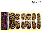 Наклейки Леопардові для Нігтів Нігтики PhotonailArt Водні Різнокольорові, Мала Пластина, Angevi SL 03, фото 2