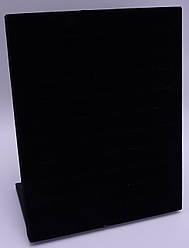 Подставка L для колец черная
