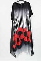 Женское нежное платье из вискозы и шифона,Турция,рр 52-64