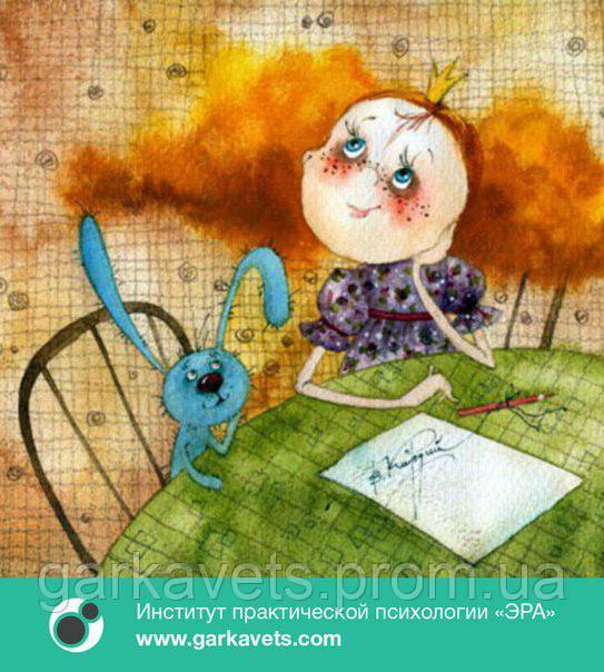 МАК В Детском Консультировании (запись вебинара)