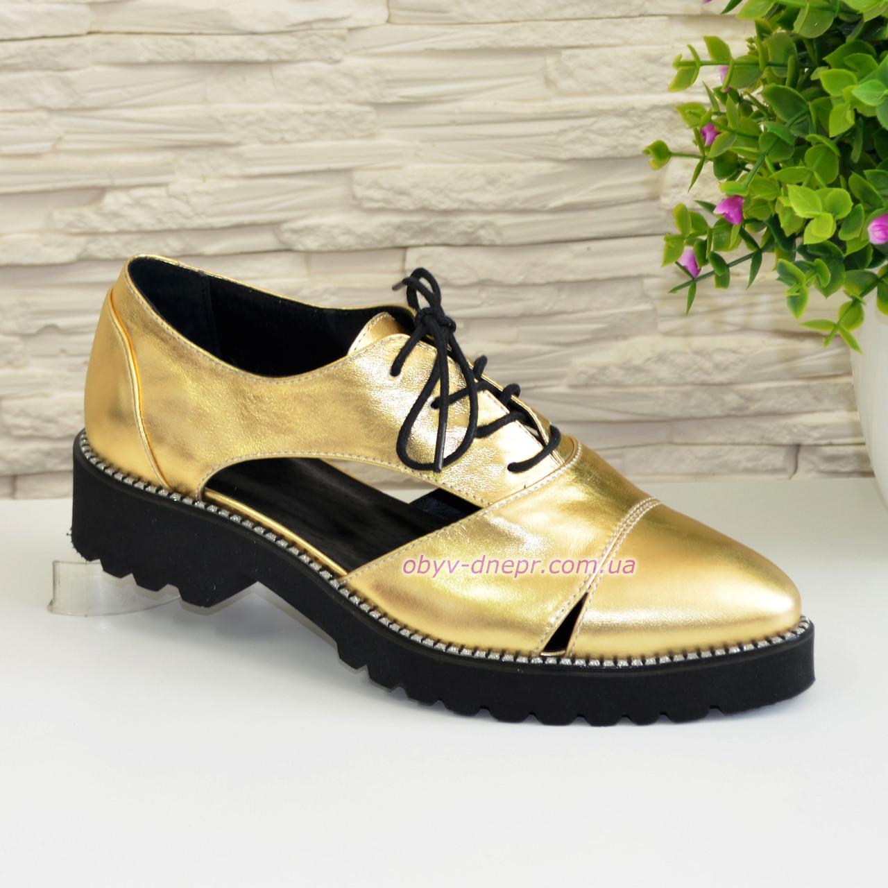 Кожаные туфли женские на утолщенной подошве, цвет золото, фото 1