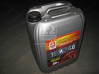 Масло моторное  15W-40 TURBO-DIESEL SG/CD (Канистра 20л), AEHZX