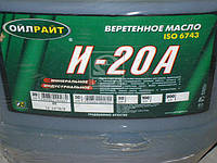 Масло индустриальное OIL RIGHT И-20А (Канистра 20л), AEHZX
