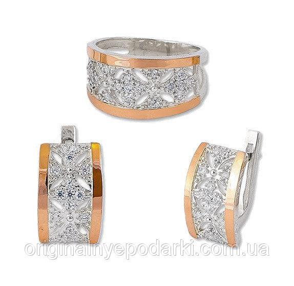 серебряные серьги и кольцо из коллекции Восток