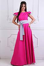 """Длинное летнее платье """"DONNA"""" с контрастным поясом (3 цвета), фото 2"""