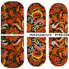 Наклейки для Нігтів Нігтики PhotonailArt Водні Різнокольорові, Мала Пластина, Angevi SL 27, фото 3