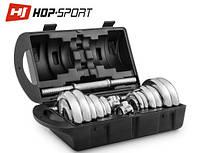 Гантели хромированные Hop-Sport 2x10 кг в кейсе