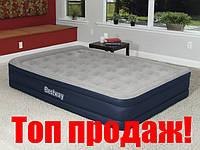 Двухспальная надувная кровать Bestway 67600 со встроенным электронасосом,152-203-47см