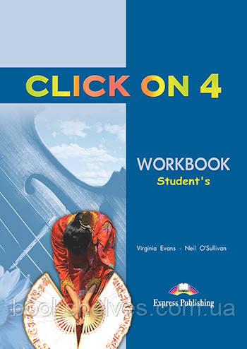 Click ON 4 WorkBook