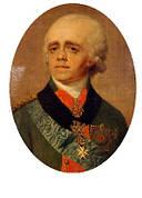 Павло I (1796 -1801 )