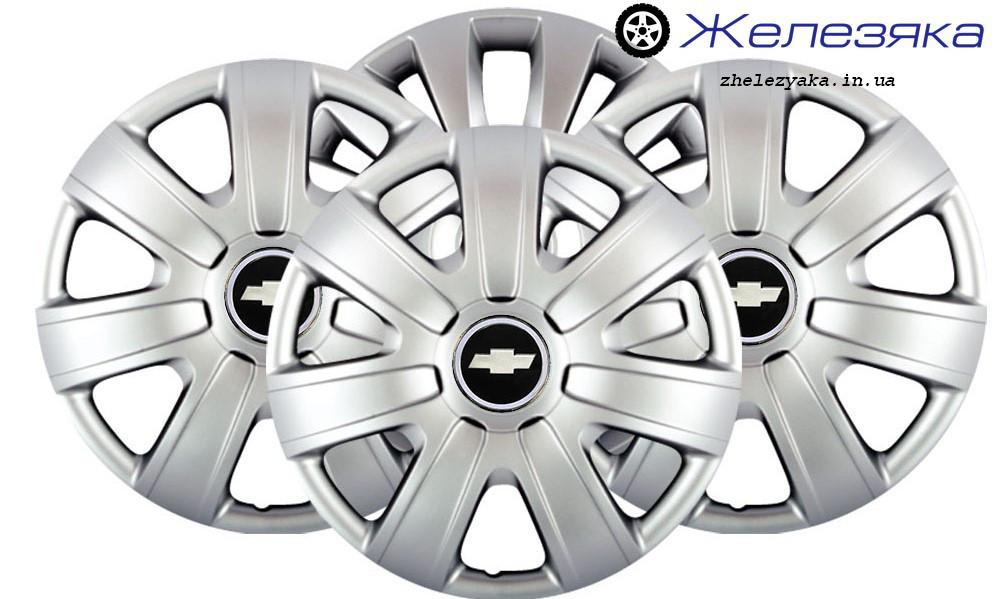Колпаки на колеса R15 SKS/SJS №325 Chevrolet