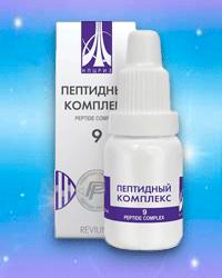 Жидкий пептидный комплекс № 09 (для восстановления мужской половой системы)