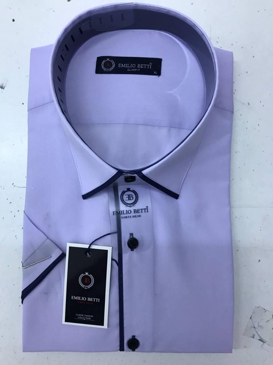 Рубашка короткий рукав Emmilio Betti