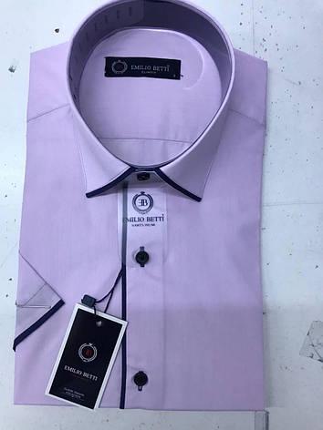 Рубашка короткий рукав Emmilio Betti, фото 2