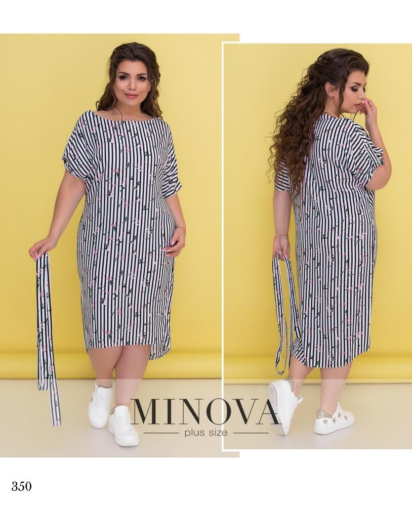 bfa0fe48f23 Платье полосатое летнее под пояс прямой фасон штапель 48