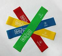 Резинки для фитнеса комплект  (4 шт № 1,2,3,4, латекс)