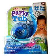Игрушка детская для ванной Party in the tube доставка из Одессы