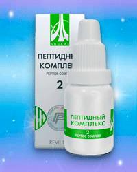 Жидкий пептидный комплекс № 02 (для восстановления центральной и периферической нервной системы)