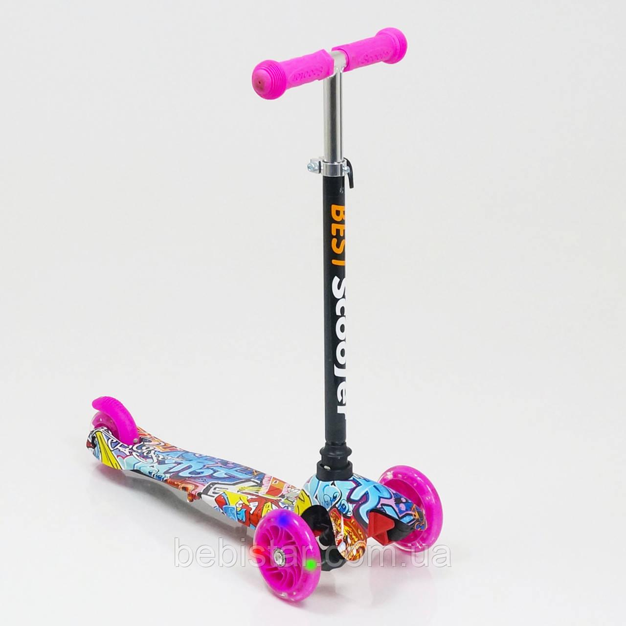 Самокат трехколесный детский светящиеся колеса малина от 2 до 5 лет