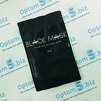 Black Mask - очищающая маска для лица