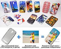 Печать на чехле для HTC Desire 500 Dual Sim(Cиликон/TPU)