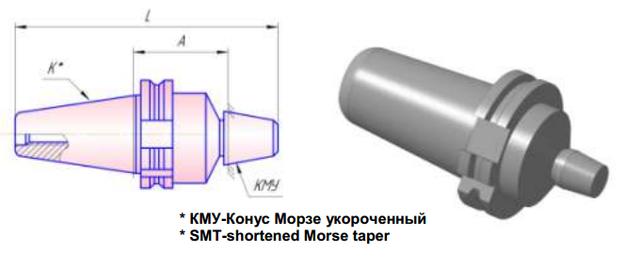 6222-4020-23 Оправка для сверлильного патрона длинная K40/В16 с хвостовиком 7:24 по ГОСТ25827=93 исп1