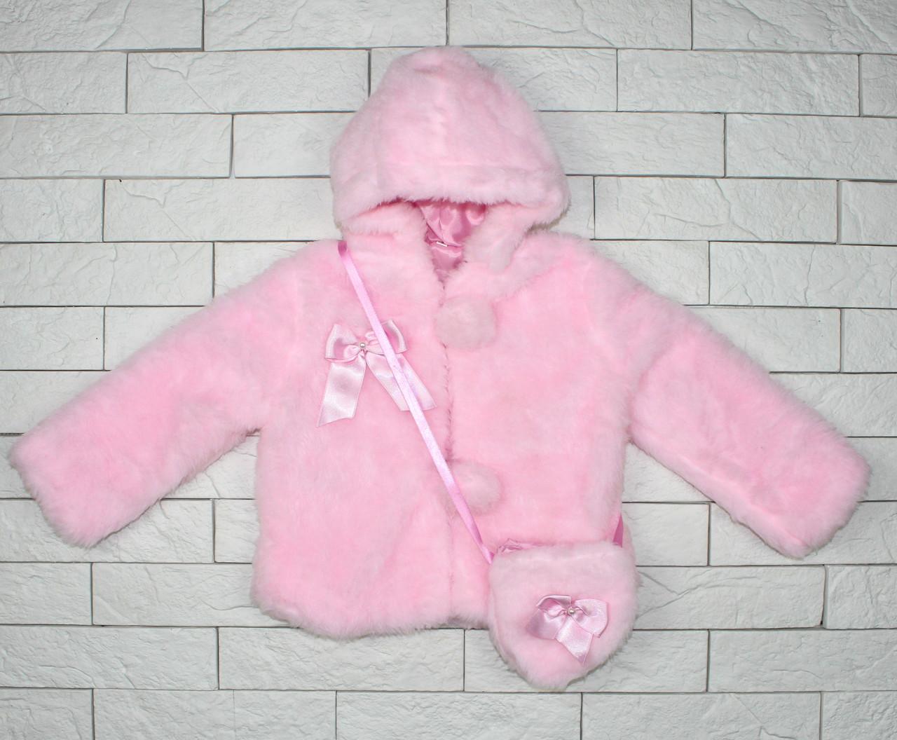 Детская демисезонная куртка из искусственного меха для девочки