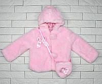 Детская демисезонная куртка из искусственного меха для девочки, фото 1