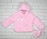 Детская демисезонная куртка из искусственного меха для девочки, фото 2