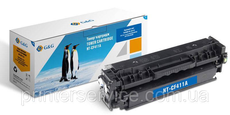 Картридж аналог CF411A (410A Cyan) для HP CLJ Pro M452/ M477 (G&G NT-CF411A)