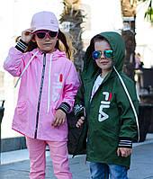 """Детская демисезонная куртка-ветровка унисекс """"FILA"""" с капюшоном (2 цвета)"""