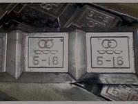 Энергодар баббит Б16 б83 БК2 БКА БН баббиты чушка оловянные кальциевые свинцовые опт и розница