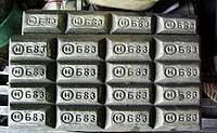 Киев баббит Б16 б83 БК2 БКА БН баббиты чушка оловянные кальциевые свинцовые опт и розница