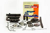 Комплект привода ГРМ БОН полный для двигателей ЗМЗ 405/409 Евро-2 цепи 70/90