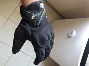 Текстильныемото перчатки Suomy с внутренней защитой
