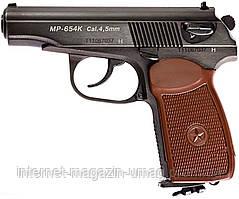 Пистолет пневм. ИЖМЕХ МР-654 (коричневая рукоятка)