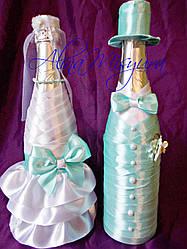 Шампанское свадебное (пара)