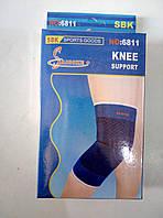 Защита для коленей, наколенники, 2 шт.