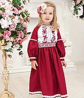 Плаття вишите Мацьопа (2-4 роки, домоткане полотно)