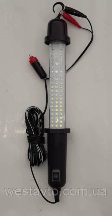 Лампа переносная 60 led, 12V (прикуриватель + клеммы)