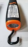 Фонарь переносной 37 LED на батарейках , фото 4